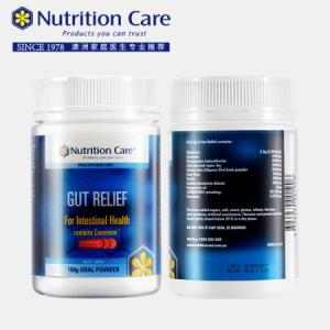Nutrition Care 养胃粉 Gut Relife For Intestinal Health  Oral Powder 150g