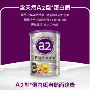 【10日清关】a2白金婴幼儿奶粉 三段 a2 Platinum Premium Toddler Milk Drink 6罐装